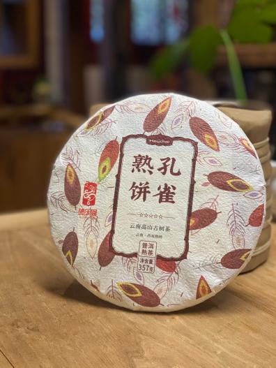 2021年好彩·瑞庆隆孔雀熟饼